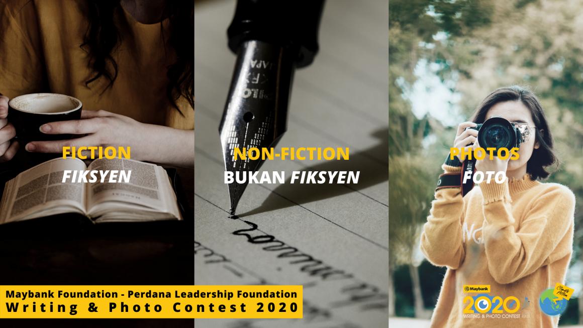 MF-PLF CONTEST 2020 | JUDGES' TIPS